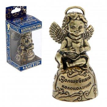 Колокольчик ангел волшебный, 3,6 х 7,1 см