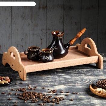Кофейный набор восточный 3 предмета: турка средняя 0,4 л, 2 чашки 0,1 л, м