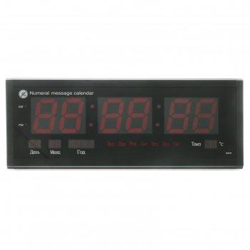 Электронные часы, температура, дата, время, день недели, календарь 20х50 с