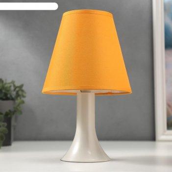 Лампа настольная 92204 1хе14 15вт жемчуг/оранжевый d=18 см, h=28,5 см