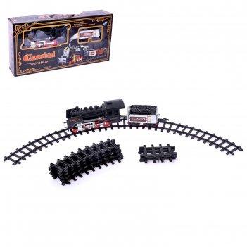 Железная дорога классический паровоз, световые и звуковые эффекты, с дымом