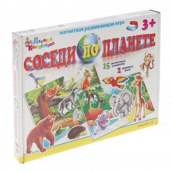 Магнитная развивающая игра «соседи по планете» 1757