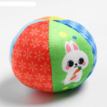 Развивающий мячик «лесные животные» с погремушкой