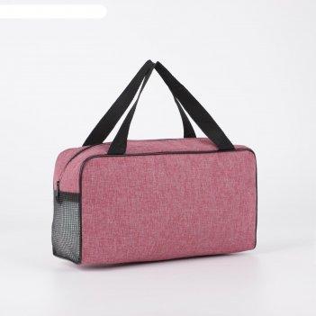 Косметичка-сумочка, отдел на молнии, ручки, цвет бордовый