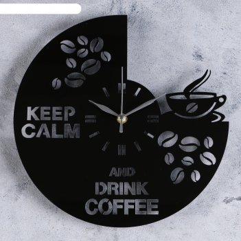 Часы настенные, серия: кухня, кофе, круглые, акриловые, 30х30 см
