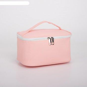 Косметичка-сундучок, отдел на молнии, цвет розовый