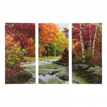 Модульная картина осень (3-30х60) 94х60 см