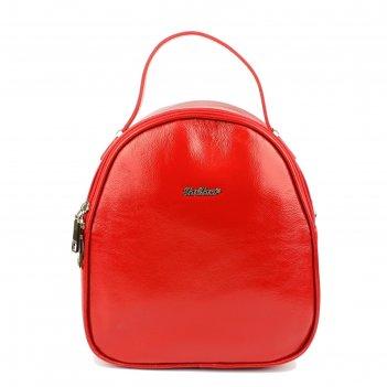 Сумка женская н/к 598 (рюкзак), алый наплак