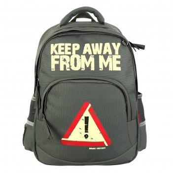 Рюкзак школьный bruno visconti, 40 х 30 х 19 см, эргономичная спинка, «дер