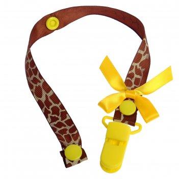 Держатель для пустышки, ниблера «жирафик» на ленте