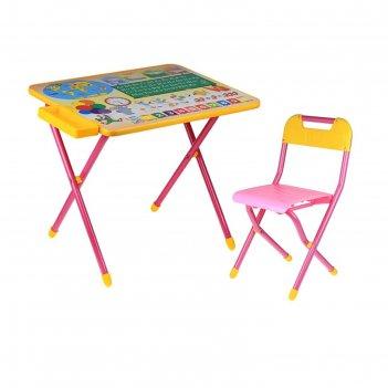 Набор детской мебели глобус складной: стол, стул и пенал, цвет розовый