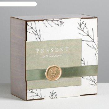 Ящик деревянный подарочный «эко-стиль», 20 x 20 x 10  см