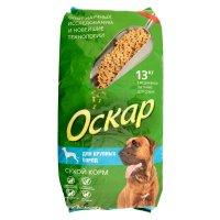 Сухой корм оскар для  собак крупных пород, 13 кг