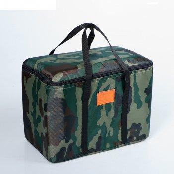 Термосумка argo, камуфляж , 17-18 литров, ст1-16х