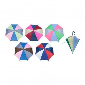 Зонт детский радуга со свистком, полуавтомат, 8 спиц d=58 см, цвета микс