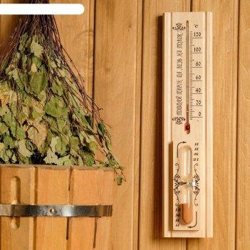 Термометр для бани и сауны с лёгким паром с песочными часами на 15 минут,