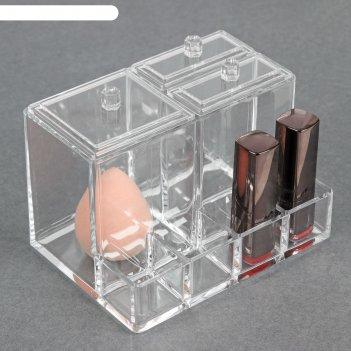 Органайзер для косметических принадлежностей, с крышкой, цвет прозрачный