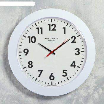 Часы настенные круглые ритм времени, d=30,5 см, белые