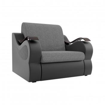 Кресло-кровать «меркурий», механизм аккордеон, рогожка, цвет серый / чёрны