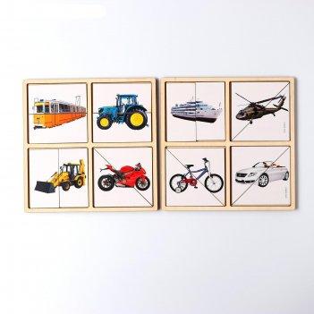 Дидактические игры и материалы. картинки-половинки транспорт, п203