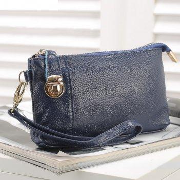 Клатч жен линда, 17*3*10, отдел на молнии, н/карман, ручка, синий