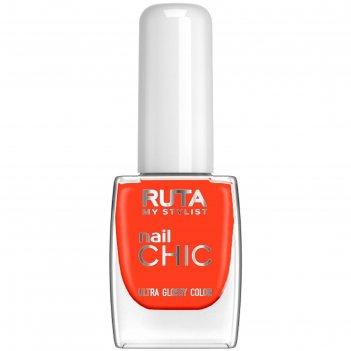 Лак для ногтей ruta nail chic, тон 56, апельсин