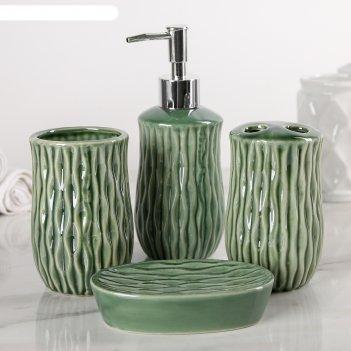 Набор аксессуаров для ванной комнаты, 4 предмета волны, цвет зелёный