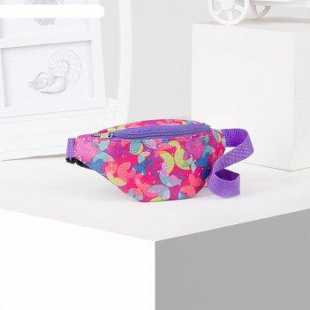 71051д сумка дет на пояс, 22*7*10, отдел на молнии, бабочки цвет/розовый