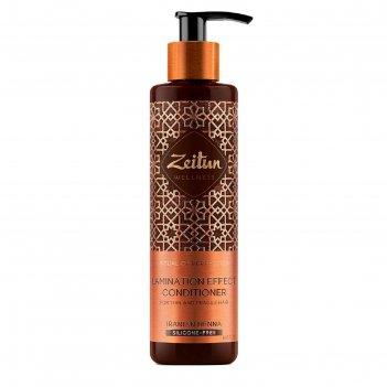 Бальзам-кондиционер для волос zeitun «ритуал совершенства», с эффектом лам