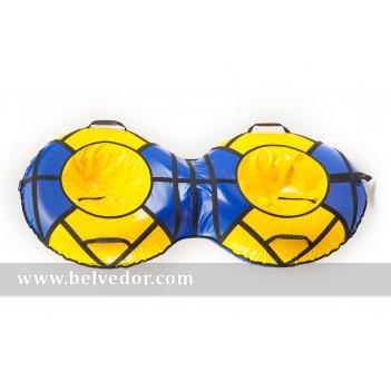Тюбинг: ватрушка сине-желтая 110 см (двойная)