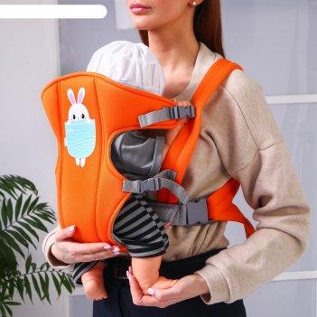 Рюкзак-кенгуру  для малыша зайка