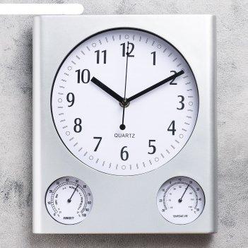 Часы настенные, серия: классика, верность, с термометром и гигрометром, 29