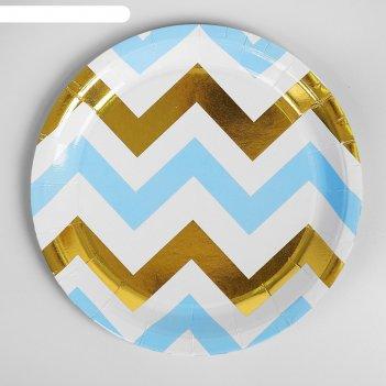 Тарелка бумажная «голубой зигзаг» с тиснением, 18 см, набор 6 шт.
