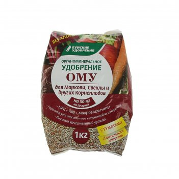 Удобрение органоминеральное для моркови, свеклы и корнеплодов, 1 кг