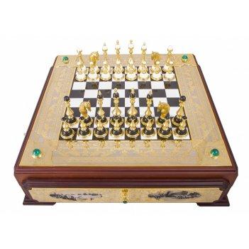 Шахматы баталия  златоуст