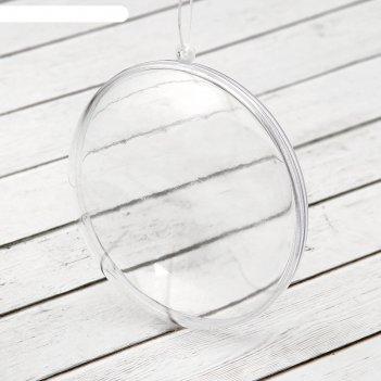 Заготовка - подвеска, раздельные части круг плоский, размер собранного 4*9