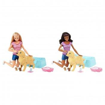Игровой набор «кукла и собака с новорожденными щенками» fdd43