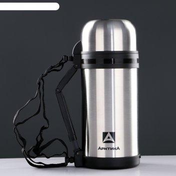 Термос универсальный «арктика», бытовой, вакуумный, 1.2 л, хром