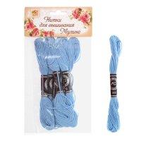 Нитки для вышивания мулине 8 м №3755, цвет голубой