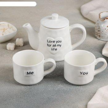 Набор чайный 3 пред мистер и миссис чайник с металл ситом 600 мл, 2 кружки