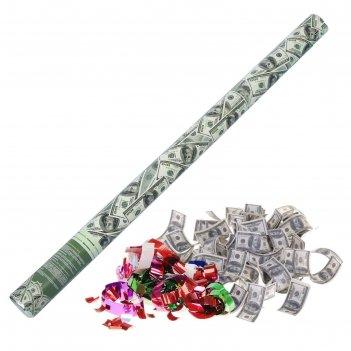 Хлопушка поворотная доллар (серпантин, бумага, доллары), 80 см