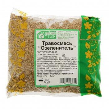 Газонная травосмесь  озеленитель   0.5 кг  (10шт/уп) зеленый уголок