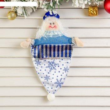 Колпак для подарка бело-синий снегурочка