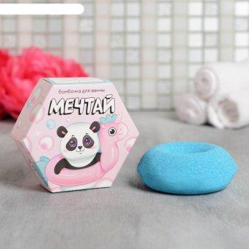 Соль- пена для ванны мечтай!, с ароматом черники