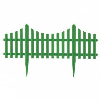 Забор декоративный гибкий, 24 x 300 см зеленый palisad