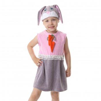 Карнавальный костюм для девочки от 1,5-3-х лет зайка розовая сарафан, шапк