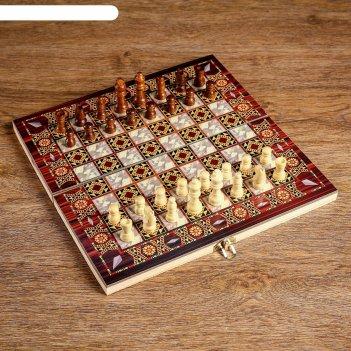 Настольная игра 3 в 1 узоры: нарды, шашки, шахматы, поле 30х30 см, дерево