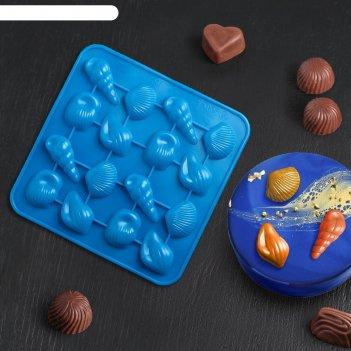 Форма для льда и шоколада, 16 ячеек, 17,3х17,3х1,5 см ракушки, цвета микс