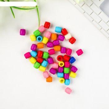 Бусины для творчества пластик ребристые цветные набор 80 шт 1х1 см
