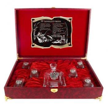 Набор бокалов для виски(герб) 6шт. со штофом капитол 10 заповедей рыбака в